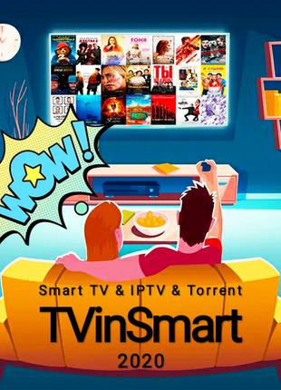 📺Разблокировка Samsung Hub настройка Smart TV IPTV 🖥️ TVinSmart
