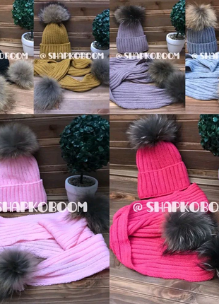 Детский зимний набор шапка шарф девочка, мальчик