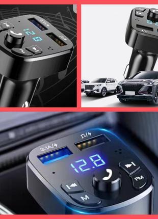 Модулятор Bluetooth FM модулятор