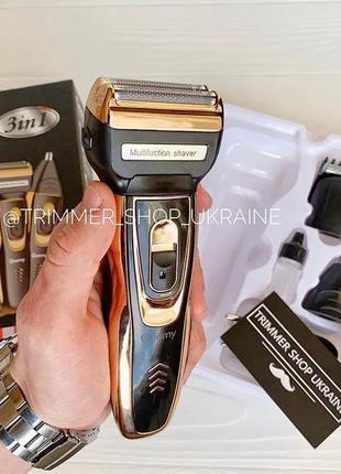Машинка для стрижки + бритва + триммер 3 в 1 Gemei GM-595