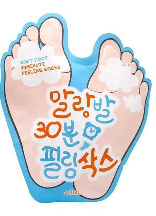 Пилинг носочки для стоп a'pieu soft foot peeling socks