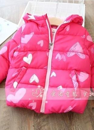 Курточка на холодную осень/теплую зиму