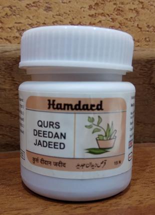 Курс Дидан Жадид HAMDARD Индия 15 табл от глистов всей семье аюрв