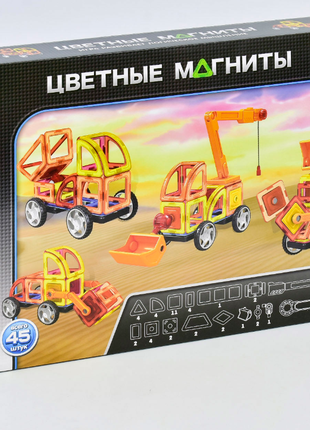 """Конструктор магнитный """"Стройтехника"""", 45 деталей, 6 моделей"""