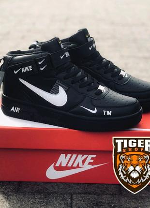 Nike зимние с мехом