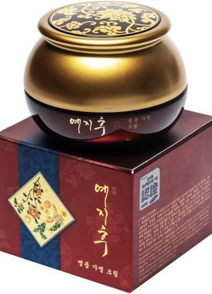 Крем с экстрактом красного женьшеня yezihu red ginseng cream