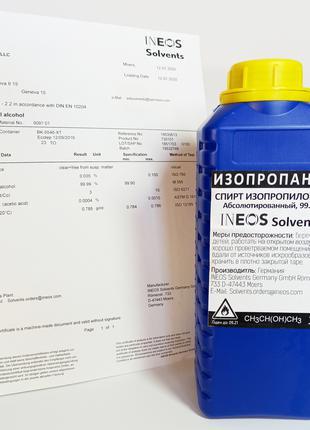 Спирт изопропиловый 99.9% 1л, изопропанол, Германия INEOS