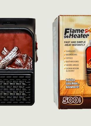 Портативный обогреватель Flame Heater с пультом 1000 Вт