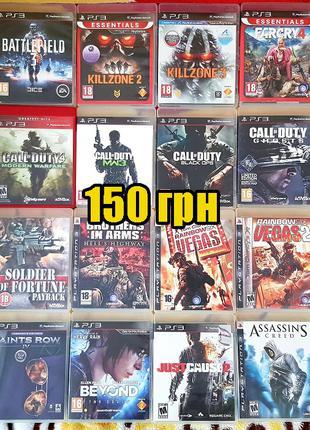 PS3 Диски лицензионные для PlayStation 3