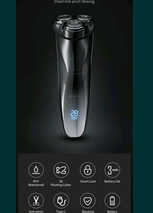 Електробритва Xiaomi Enchen BlackStone 3 Pro IPX7 Electric Shaver