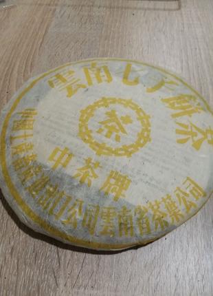"""Чжун Ча """"Желтая Печать"""" 2009 г. Блин 357 гр"""