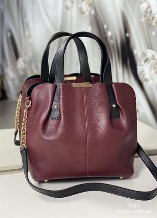Женская сумка с ручками на каждый день в бордовом цвете