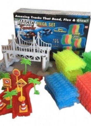 Гоночная трасса Magic Tracks 360 деталей на 2 машинки, мост, д...
