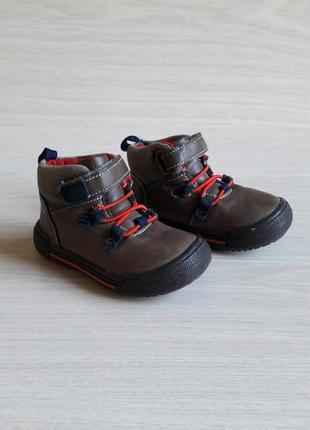 Мягкие ботиночки feet