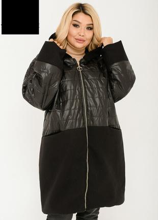 Куртка женская черная комбинированная оверсайз размеры: 48-64