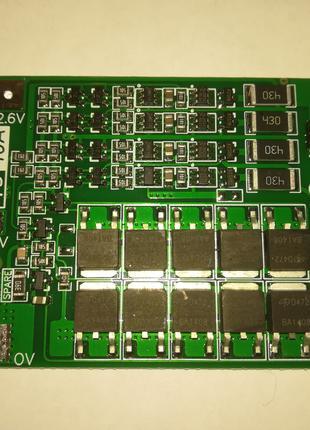 BMS контроллер 4S Li-Ion 18650 16.8V 40A