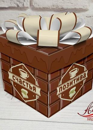 Оригинальные подарки, шокобокс, меджик, шоколадный набор