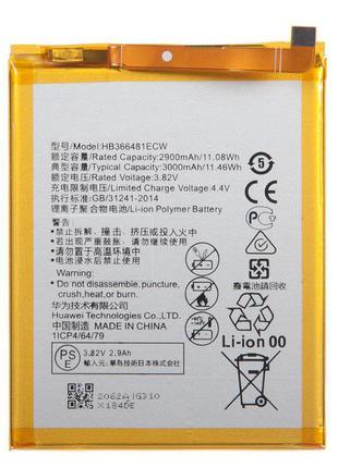 Аккумулятор Батарея АКБ Huawei P8 Lite \ P9 Lite \ P10 Lite \ P20