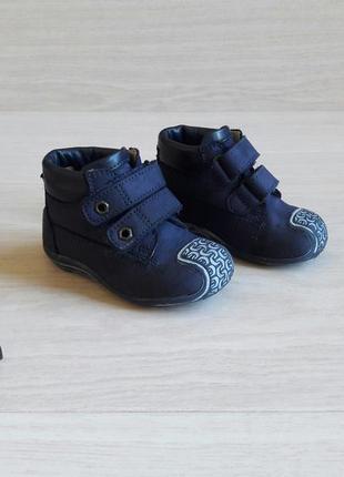 Кожаные ботиночки chicco