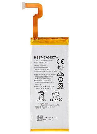 Аккумулятор Батарея АКБ Huawei P8 Lite ALE L21