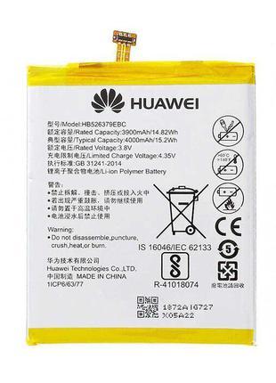 Аккумулятор Батарея АКБ Huawei Y6 Pro TIT U02 \ TIT AL00