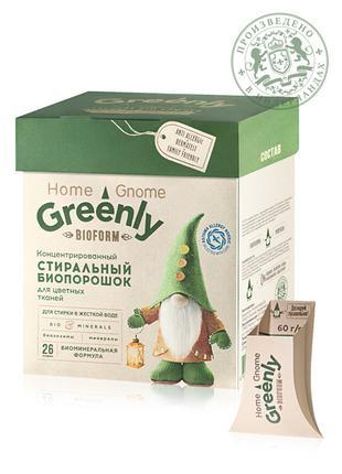 Концентрированный стиральный биопорошок для цв тканей Gnome Green