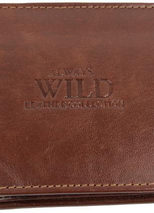 Мужское кожаное портмоне ALWAYS WILD SN992GT Brown
