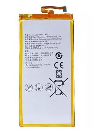 Аккумулятор Батарея АКБ Huawei P8 Max