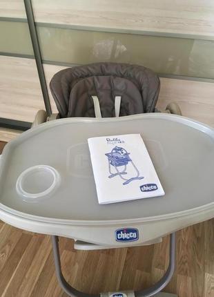 Chico крісло для годування
