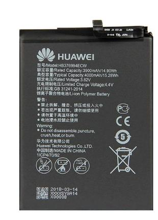 Аккумулятор Батарея АКБ Huawei Honor 8 Pro