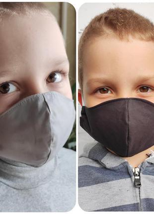 Маска тканевая, многоразовая серая детская