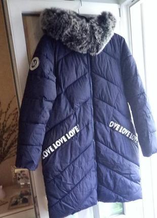 Пуховик , зимнее пальто