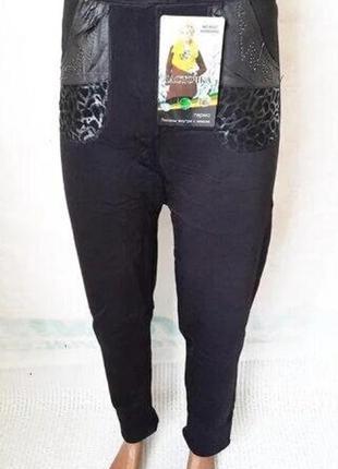 Лосины штаны женские на меху