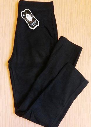 Лосины/штаны женские флисовые теплые на меху