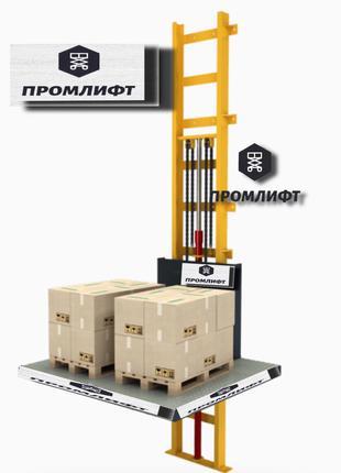 Гидравлический грузовой подъемникс консольной платформой