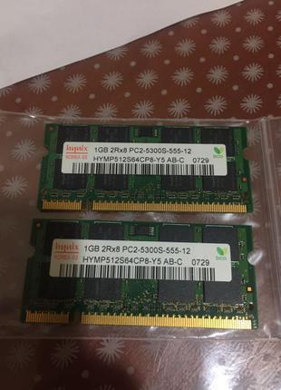 Модуль памяти для ноутбука 1 гб 2 шт