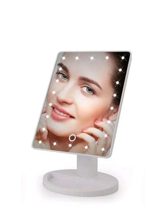 Зеркало с LED подсветкой Large LED Mirror, зеркало для маникюра,