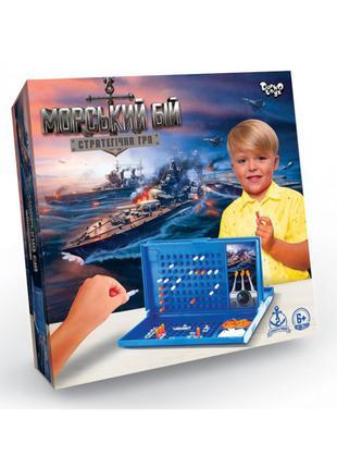 Игра настольная Морской бой G-MB-01U