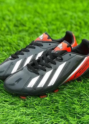 Бутсы Adidas F10 Trx FG. бутси не nike бутци