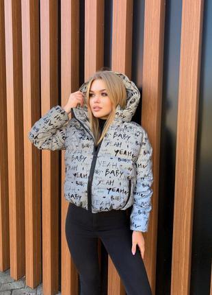 Куртка пуховик демисезонный, куртка пуховик зимний светоотража...