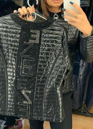 Куртка Турция EZE