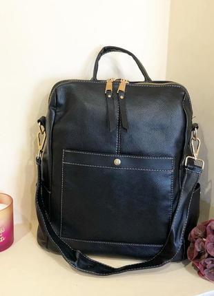 Чёрный женский городской рюкзак, рюкзак сумка
