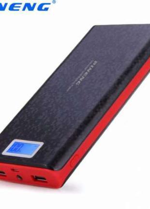 Портативное зарядное Pineng PN-920 Power Bank 40000 mah с LCD