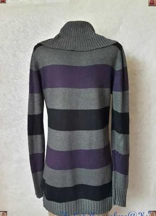 Фирменный terranova удлинённый свитер/туника в крупные полоски...