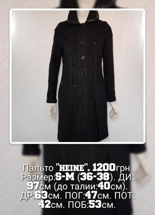 """Пальто """"heine"""" черное без подкладки с декором (Германия)."""