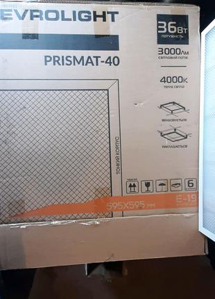 Светильник потолочный 60см х 60см