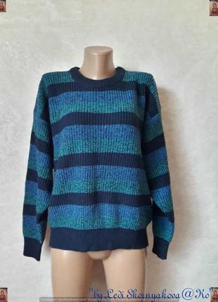 Обёмный свитер оверсайс в крупную полоску и крупную вязку, раз...
