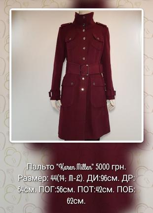 """Пальто """"Karen Millen"""" (Великобритания) коттоновое под пояс."""