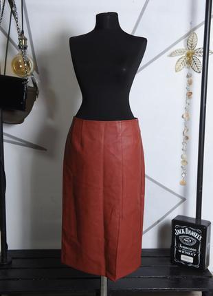 Новая юбка с разрезом спереди