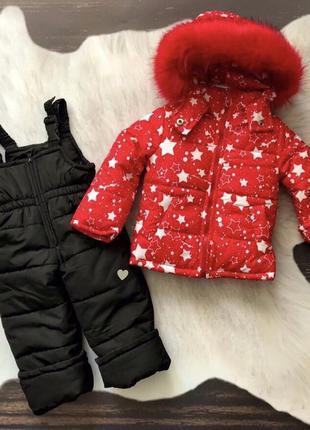Зимний комбинезон двойка, куртка и полукомбинезон